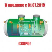 BioPrime SA-3 C G