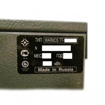 Котел твердотопливный Warmos Эван TT-18