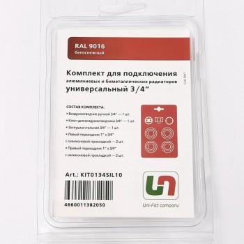 """Комплект для подключения радиатора UNI-FITT 1""""х3/4"""" RAL9016"""
