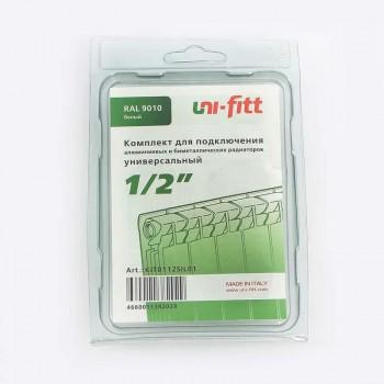 """Комплект для подключения радиатора UNI-FITT 1""""х1/2"""" RAL9010"""