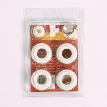 """Комплект для подключения радиатора с плоской прокладкой TORIDO 1""""х1/2"""" RAL9010"""