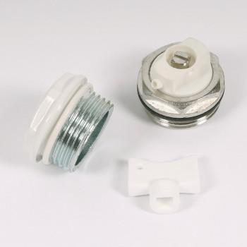 """Комплект для подключения радиатора с плоскими штырьевыми кронштейнами (3 шт) с силиконовой прокладкой Torido 1""""х3/4"""" RAL9010"""